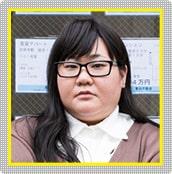 ドラマ「吉祥寺だけが住みたい街ですか?」重田都子(しげたみやこ)役の安藤なつ