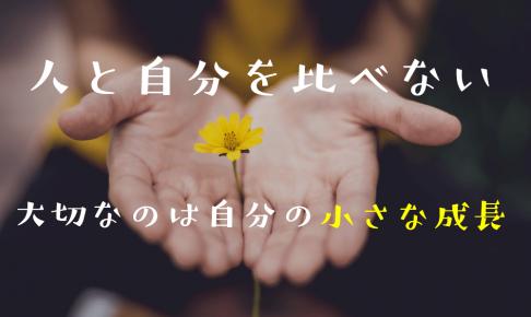 タンポポの花を手のひらにのせている