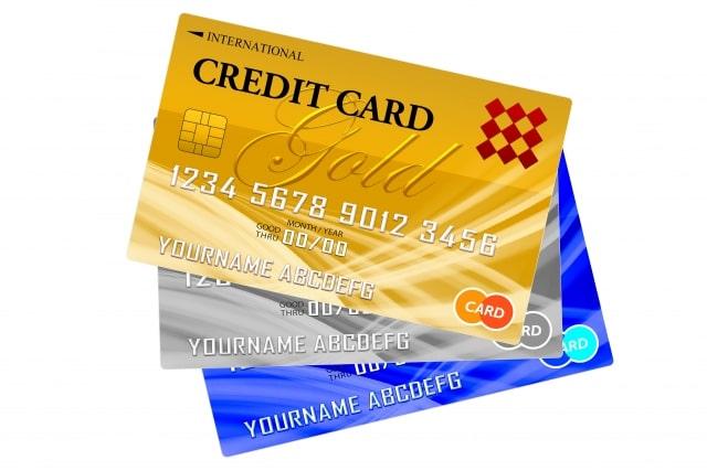クレジットカードが3枚