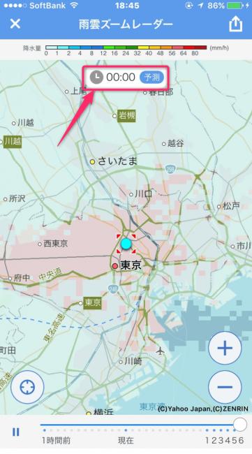 ヤフー天気アプリの雨雲レーダーの画面