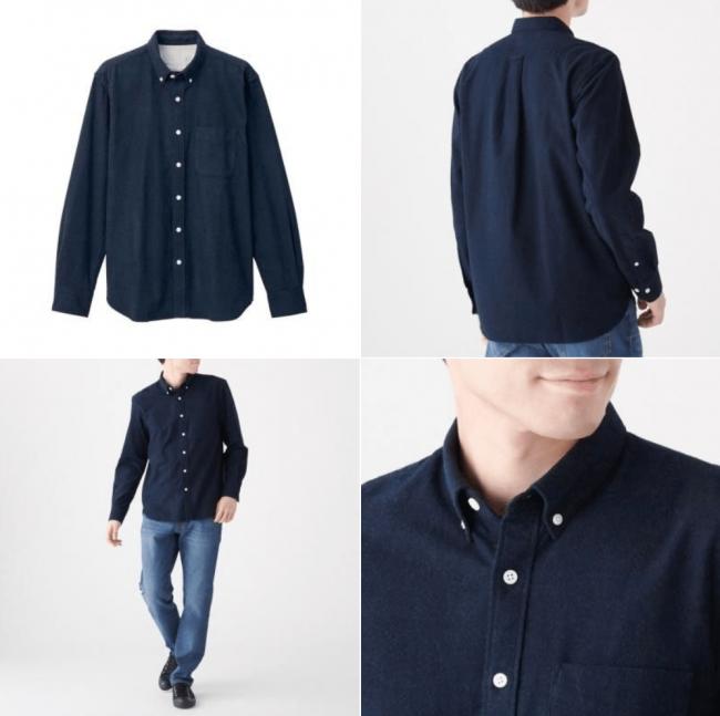 無印良品の新疆綿フランネルボタンダウンシャツ、カラー、ネイビー