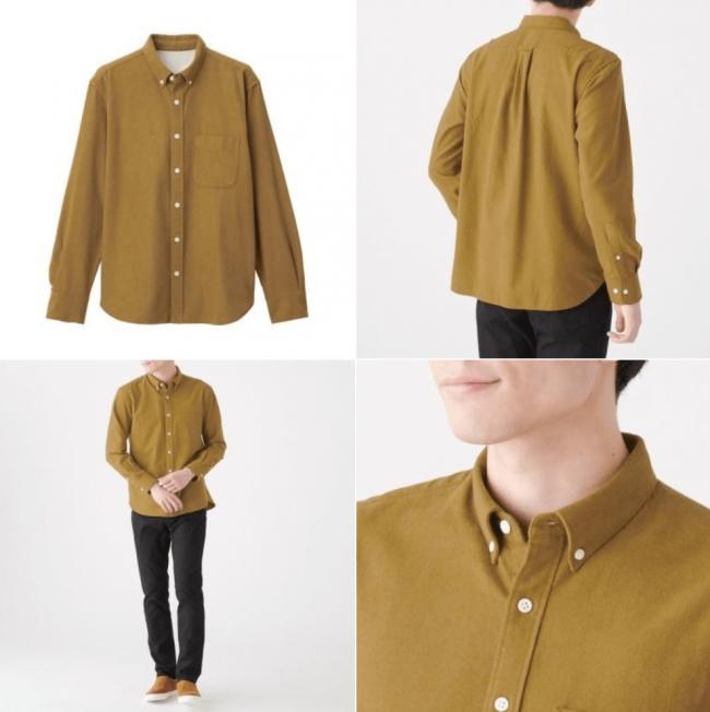 無印良品の新疆綿フランネルボタンダウンシャツ、カラー、ダークマスタード