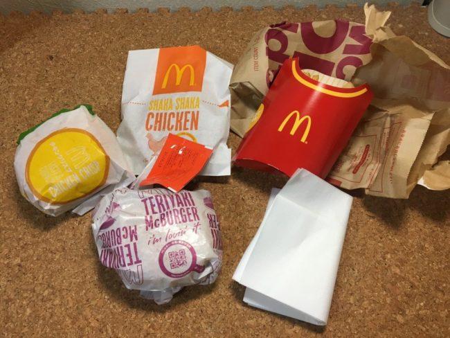 マクドナルドで購入したハンバーガー等
