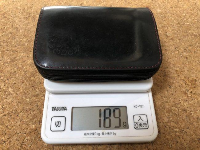 レッドムーンの財布の重さを量ってみた
